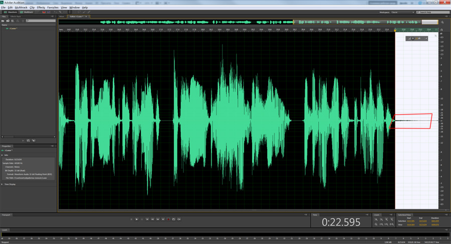 adobe-audition-practice-voice-processing (11)