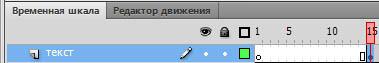 flash-text-gradient3