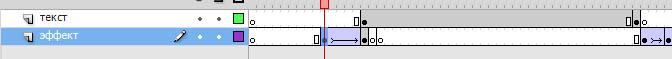 flash-text-gradient8