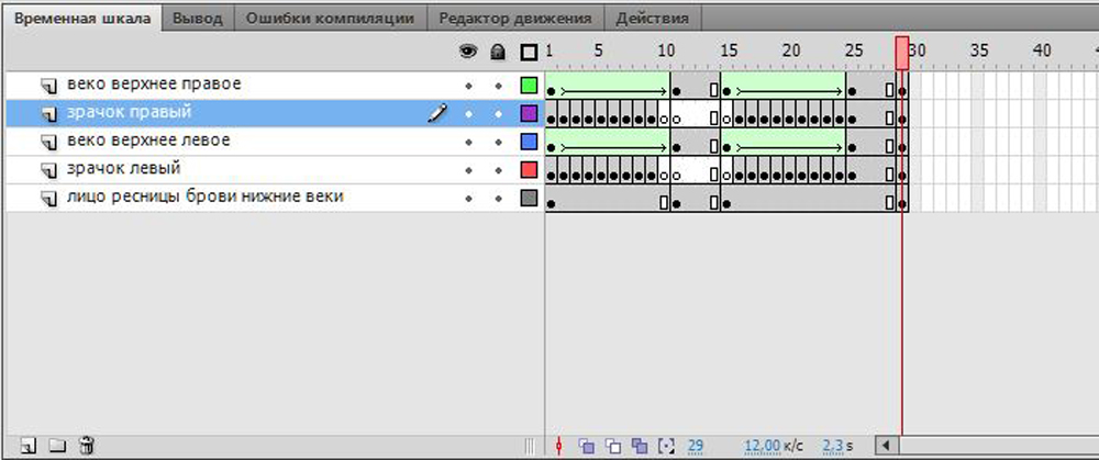 Adobe-Flash-contour-animation6