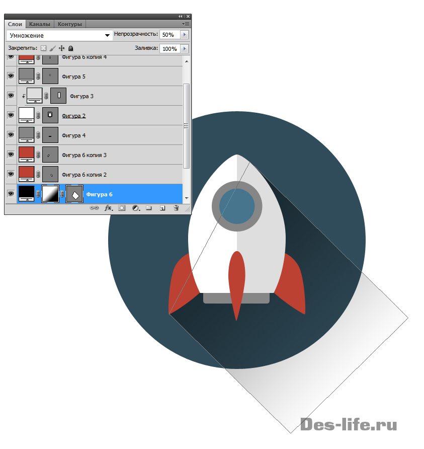 stylish-flat-space-icons-in-adobe-photoshop-14