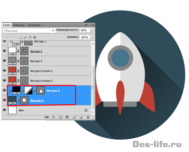 stylish-flat-space-icons-in-adobe-photoshop-15