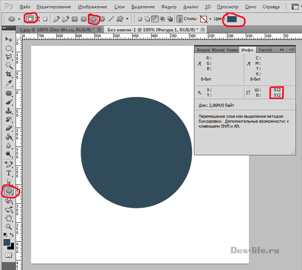 stylish-flat-space-icons-in-adobe-photoshop-2