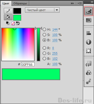adobe-flash-working-with-gradients-2