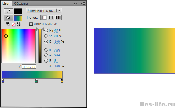 adobe-flash-working-with-gradients-6