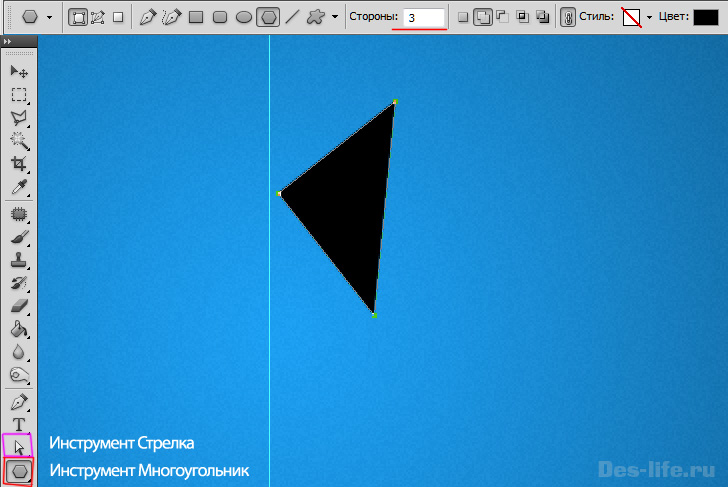 adobe-photoshop-draw-origami-3