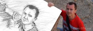 Карандашный рисунок из фото в Adobe Photoshop