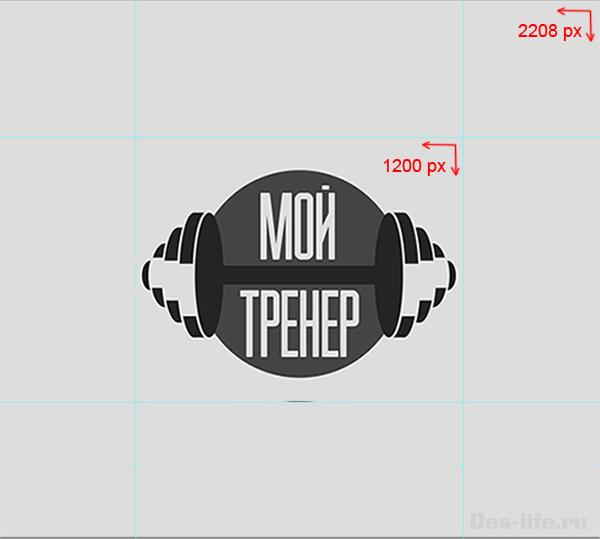 Разработка дизайна реального мобильного приложения