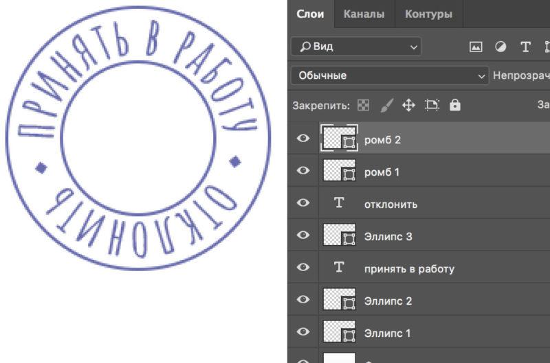 Как разместить текст по кругу и кривой в Photoshop