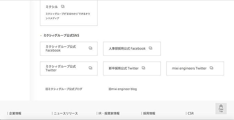 Японская школа дизайна