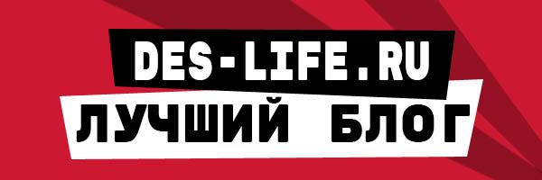 русский конструктивизм