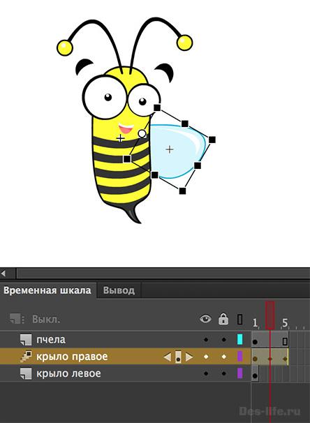 Анимация движения на камеру в Adobe Animate (Flash) + бесплатный исходник