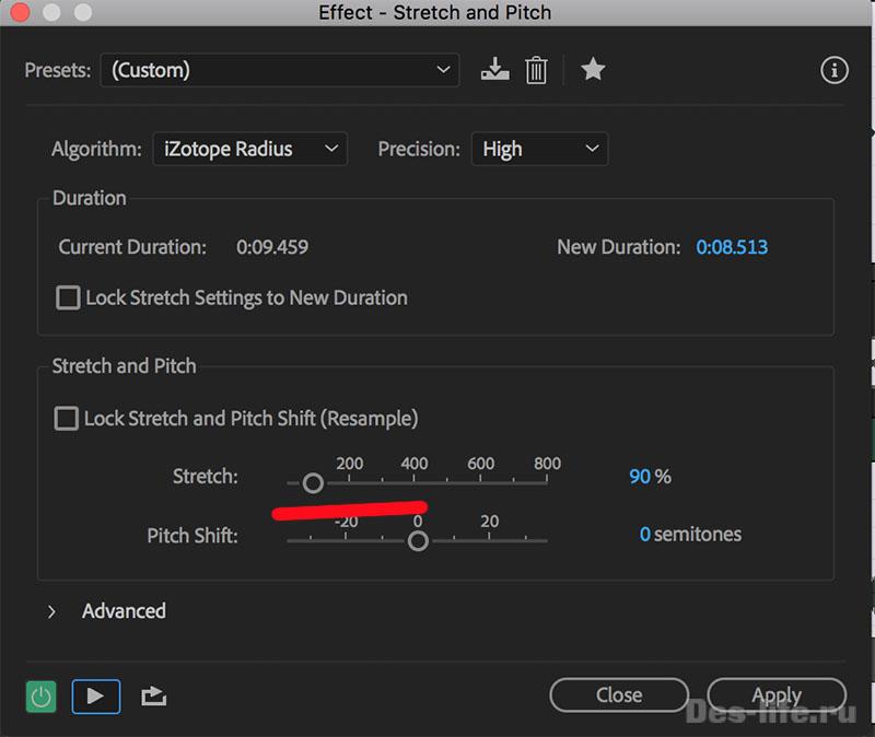 Мультяшный голос в Adobe Audition