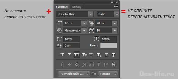 Фишки, которые помогут работать в Photoshop быстрее