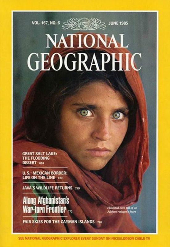 Главное композиция Афганская девочка
