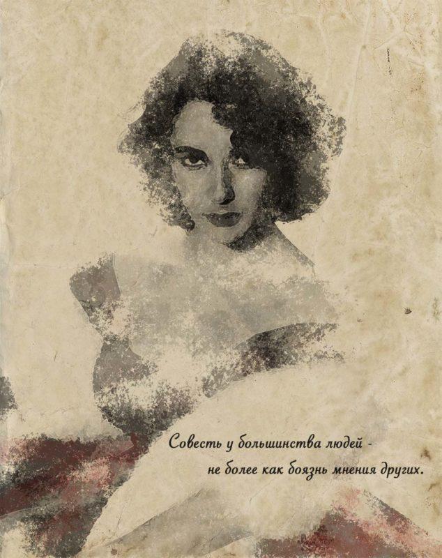 Как создать портрет в стиле гранж в Photoshop Элизабет Тейлор