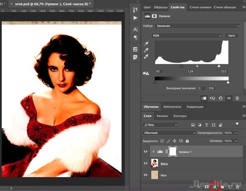 Как создать портрет в стиле гранж в Photoshop