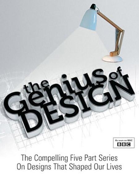 Фильмы про дизайнеров, которые стоит посмотреть