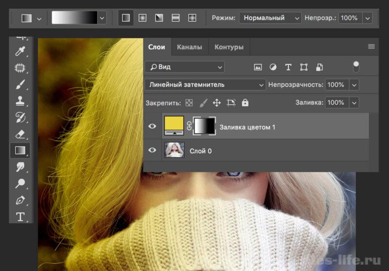 Двойной свет в Photoshop + бесплатный Action