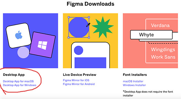 figma - установка на компьютер