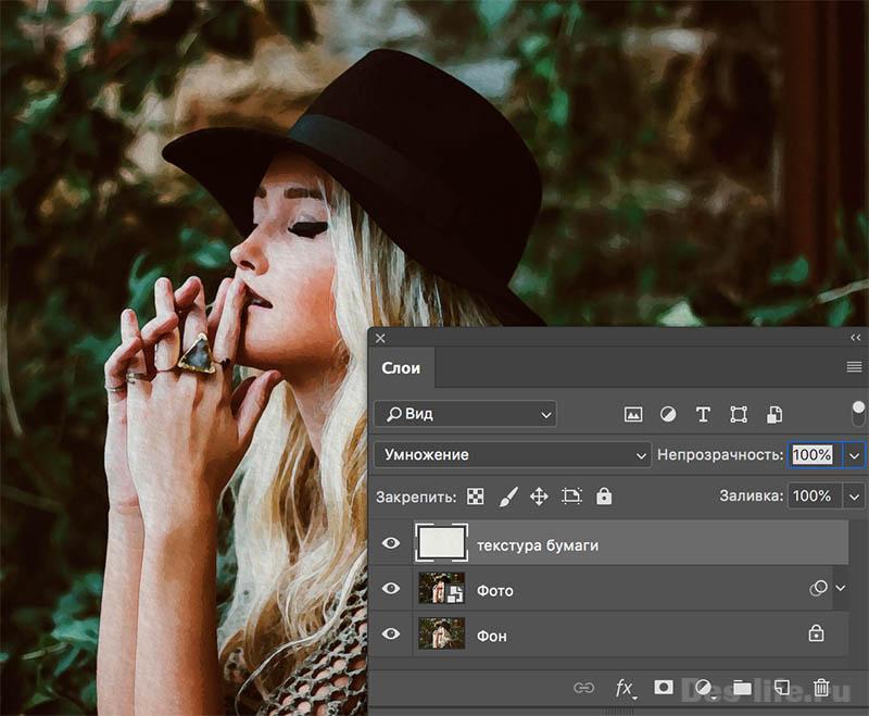 Бесплатный Photoshop эффект. Реалистичная акварельная живопись