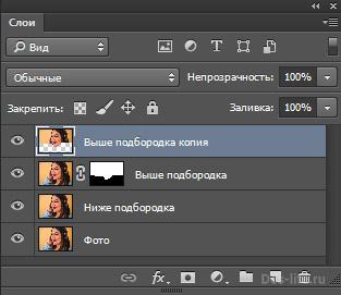 Как убрать второй подбородок в Photoshop