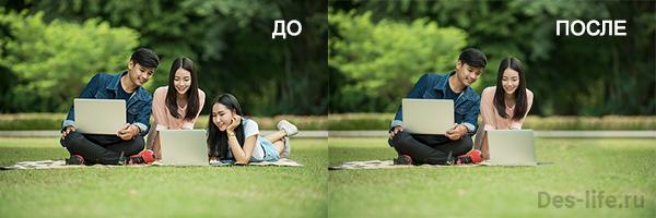 как удалить человека с фотографии в Photoshop
