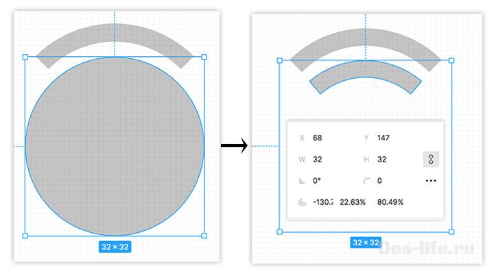 Дизайн иконок в Figma - рисуем иконку из шейпов