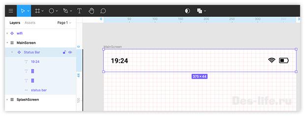 Дизайн иконок в Figma - рисуем иконки для status bar