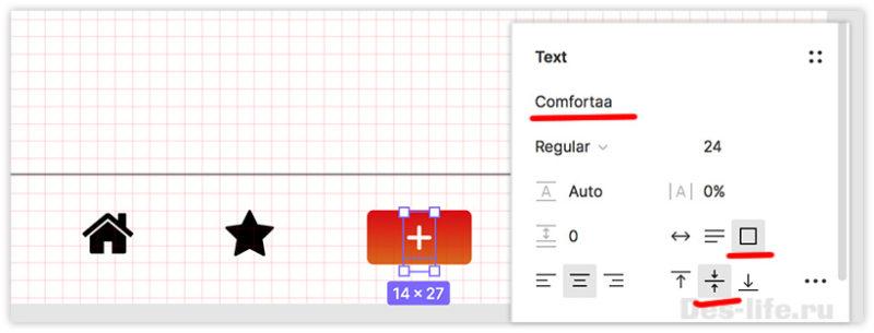 Дизайн иконок в Figma - рисуем иконки для tool bar
