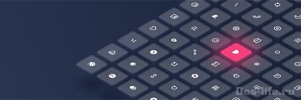 Дизайн иконок в Figma