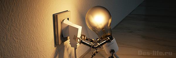 Что важнее, люди или идеи?