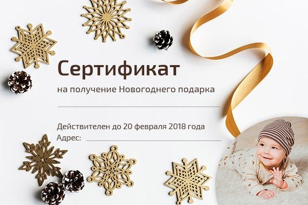 ТОП-6 креативных бюджетных подарков