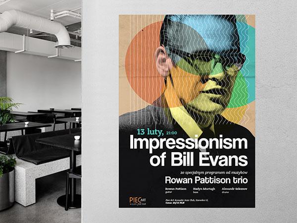 Импрессионизм в современном дизайне