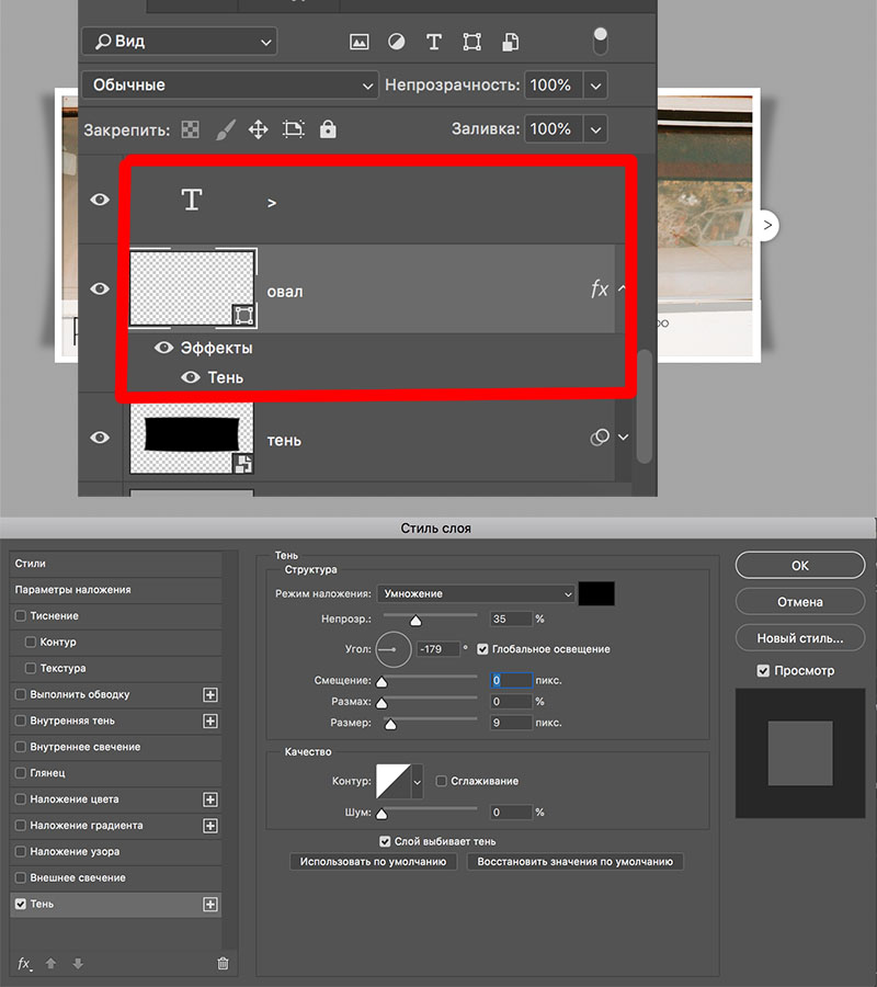 Рисуем креативный слайдер в Adobe Photoshop