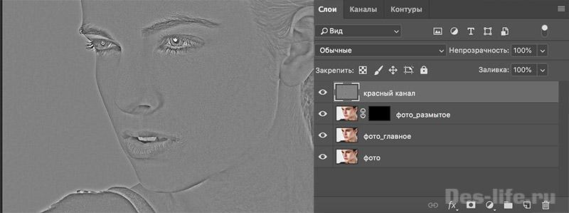 ретушь кожи лица с сохранением текстуры