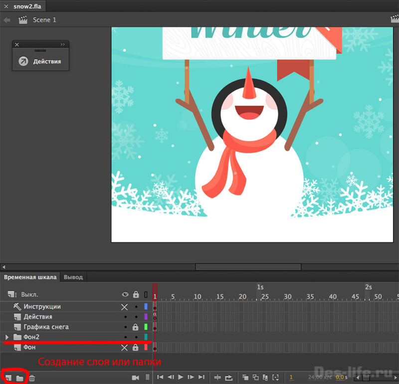Анимация снега в Adobe Animate CC