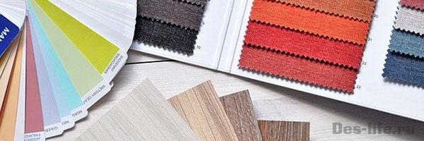 Топ 10 рекомендаций по выбору цвета в интерьере