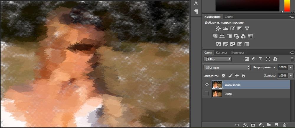 Акварельный рисунок из фото в Photoshop